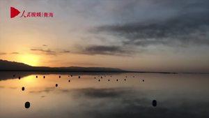 震撼!延时镜头下的茶卡盐湖