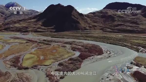 【一江清水向东流】第五集:家园