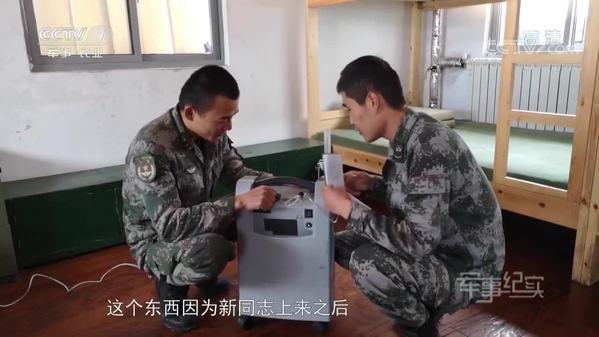 《军事纪实》 军营送别日:告别云中哨所