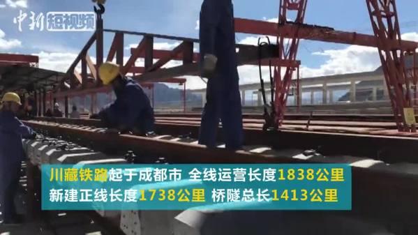 轨排生产下线 川藏铁路拉林段铺轨在即