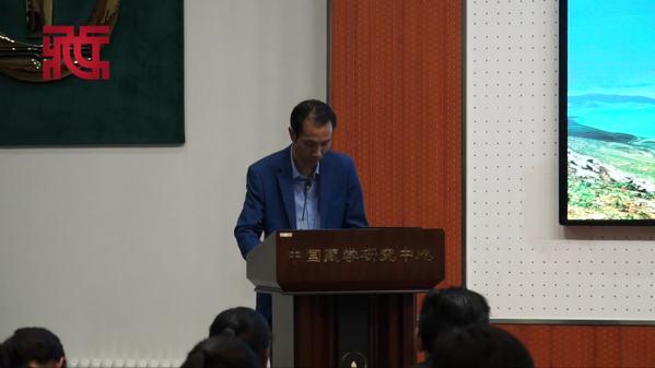 首届全国青年藏学研讨会闭幕