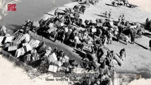 微视频系列片《沧桑话巨变》第三集:《大地纽带一一横跨西藏江河的桥》