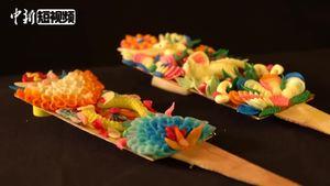 看西藏匠人手工制作酥油花
