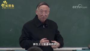 """殷鸿福:倾心地学教育 初心成就""""金钉子"""""""