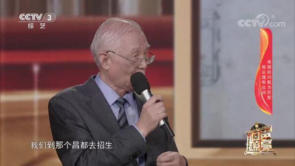 【回声嘹亮】常留柱20载潜心创作藏族民歌 周总理帮他暖心改词