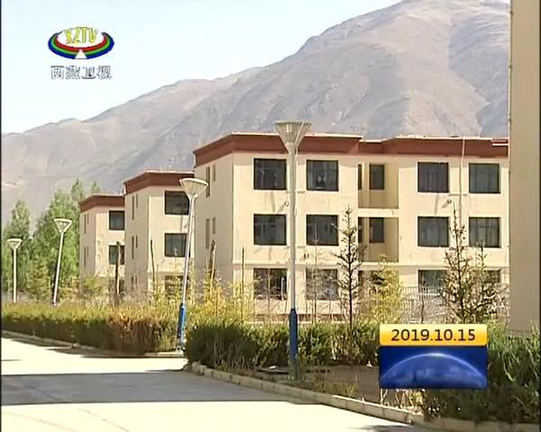 西藏住房保障实现了从基本保障到全面覆盖
