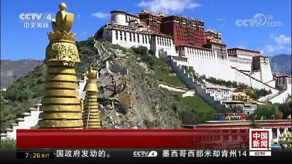 冬游西藏 布达拉宫免费参观