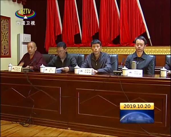 西藏佛学院举行2019级学制班预备班开班典礼