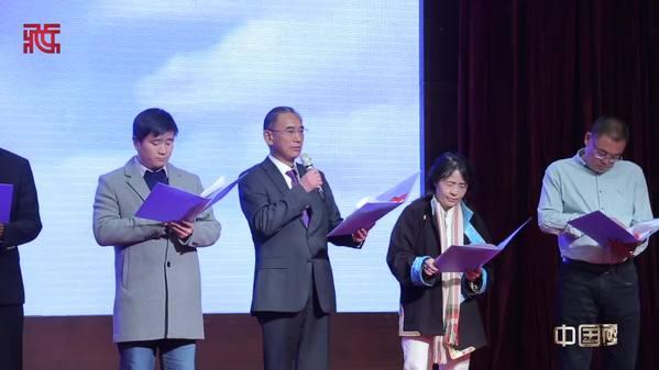 徜徉在诗歌的海洋——中国西藏首届诗歌节闭幕