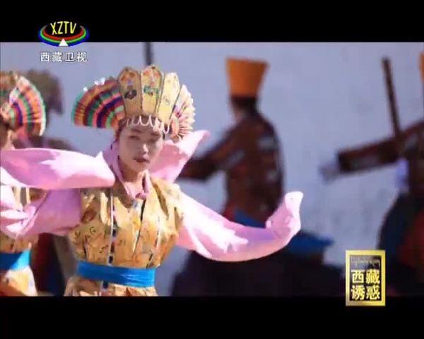 《西藏诱惑》藏戏新歌