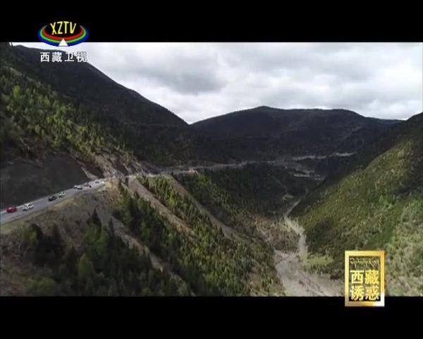 《西藏诱惑》又见川藏线 路见悠远西藏