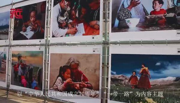 摄影艺术盛会|北京国际摄影周2019