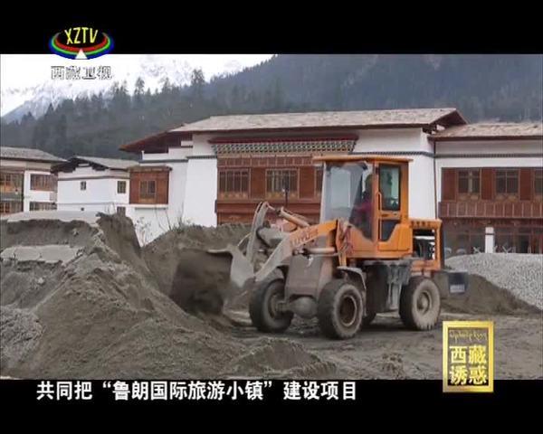 《西藏诱惑》又见川藏线 路见变化西藏