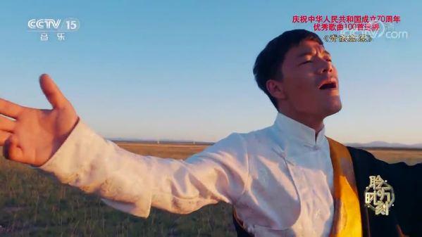 歌曲《青藏高原》