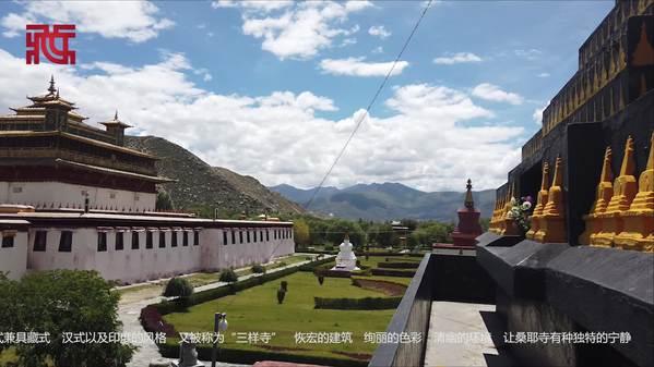 行摄西藏之桑耶寺