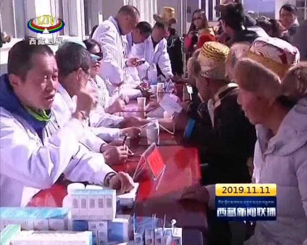 西藏山南市健康扶贫工作成效明显