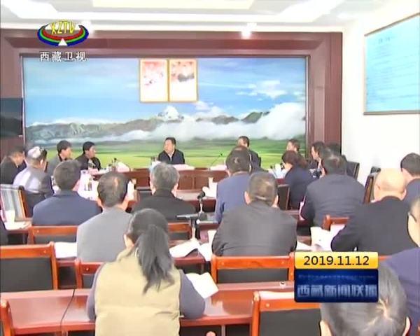 陈永奇:树立人才资源是第一资源的理念 着力集聚爱国奉献扎根西藏的各方优秀人力