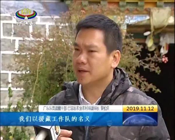 广东援藏工作队为林芝市一群众免费安装智能假肢