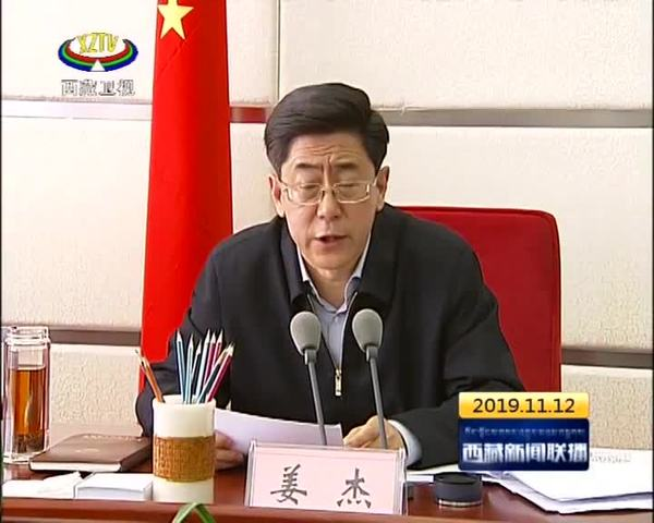 姜杰:努力扩大对外交流合作 推进与周边国家互联互通建设