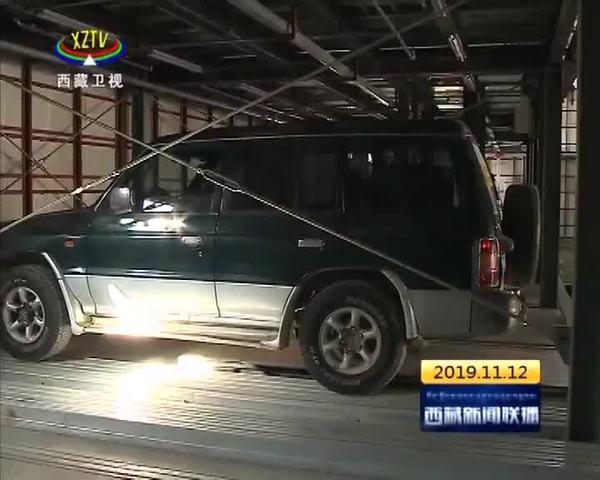西藏拉萨首座智能立体停车场即将投用
