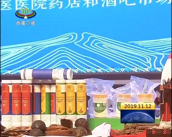 西藏那曲市第一届创新创业大赛:创业赢未来 青春展风采