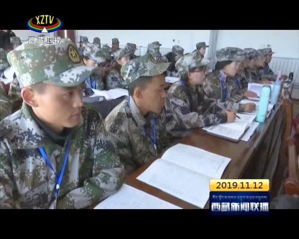 西藏日喀则市扎实开展乡村振兴专干岗前培训