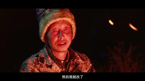 【雪域追梦人】余家华
