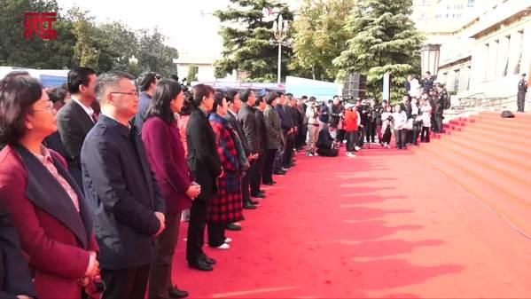 大美青海——新中国成立70周年青海民族自治地方发展成就展在京开幕