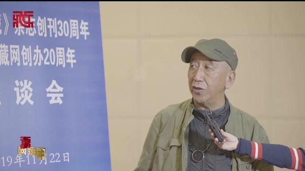 旺久多吉:西藏从农奴制到人民当家作主