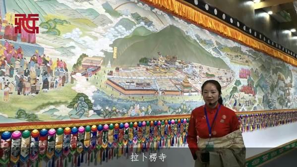 """3分钟 藏族小姐姐带你遨游""""九色甘南""""山川古迹(1)"""