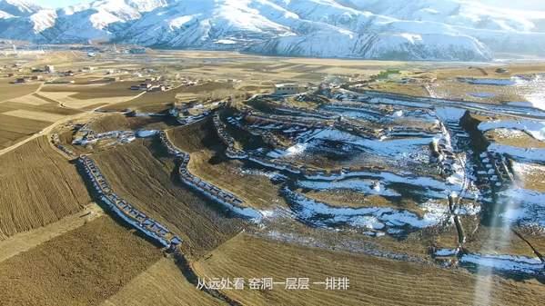 高原上的十八军窑洞群遗址