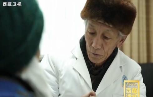 《西藏诱惑》藏医米玛的多彩人生