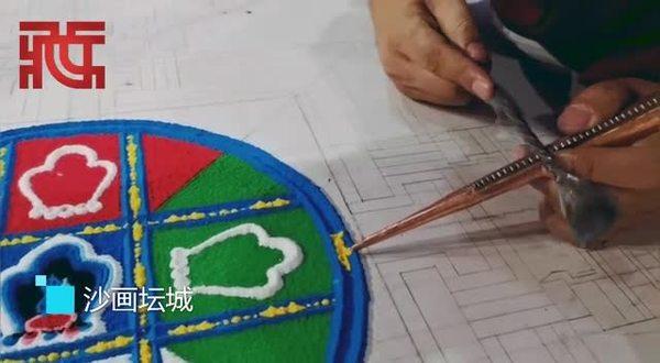 【大美青海】难得一见:实拍手工绘制沙画坛城