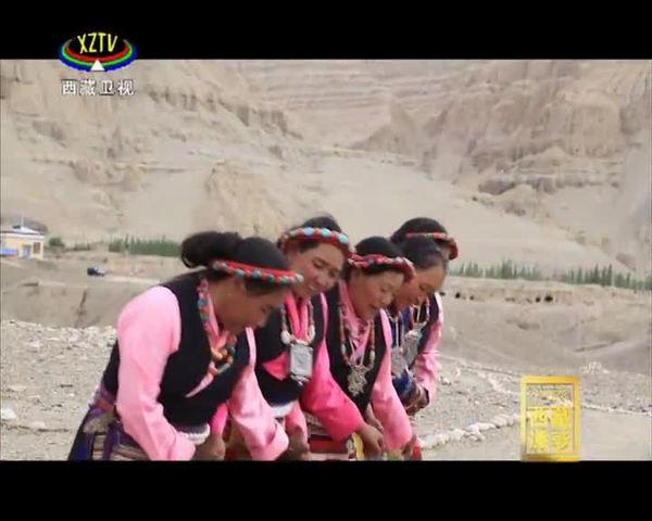 《西藏诱惑》古格宣舞