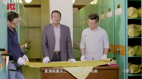 微视频系列片《沧桑话巨变》第七集:档案 历史的讲述者(二)