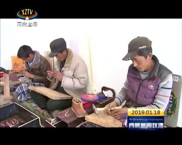 西藏日喀则市脱贫攻坚成效显著