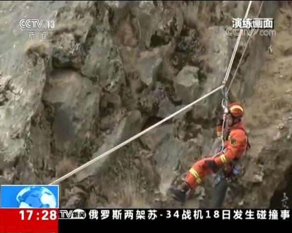 西藏实战演练 提升高山应急救援能力