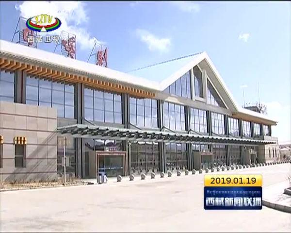2019年西藏各机场完善服务 提升旅客幸福感