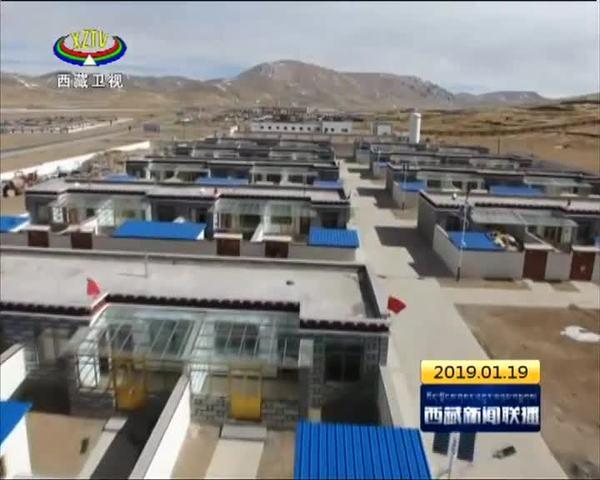 2019年西藏将确保15万贫困人口全部脱贫