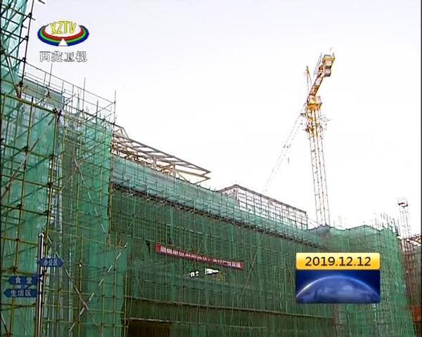 """西藏各项重点工程稳步推进 构筑高质量发展""""钢筋铁骨"""""""
