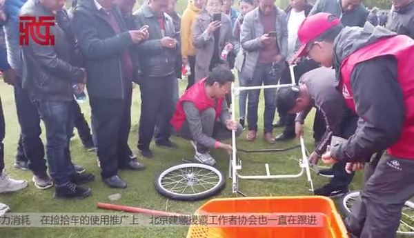 新版高原捡拾车设计研讨会在中国农业大学举行