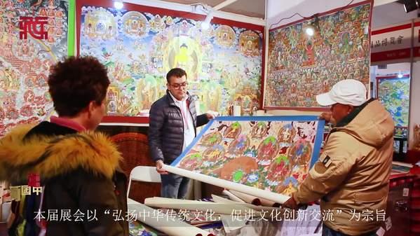 一年一度的佛教文化盛会在京举行