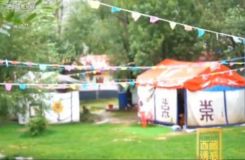 《西藏诱惑》夏日夺底乡