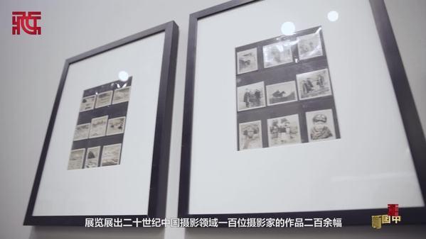 二十世纪老照片中看西藏故事