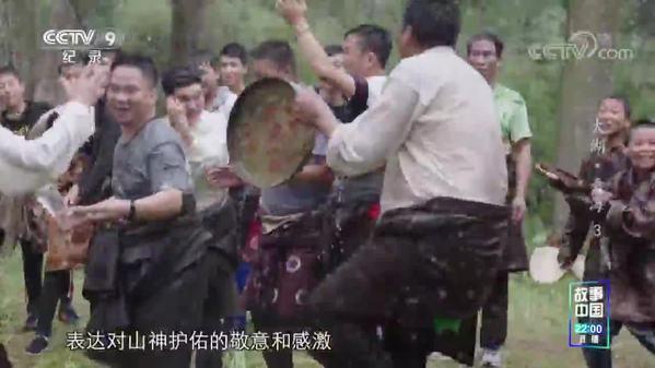 《大湖·青海》 第三集 世界