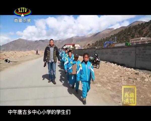 《西藏诱惑》拉萨河——缘起圆梦