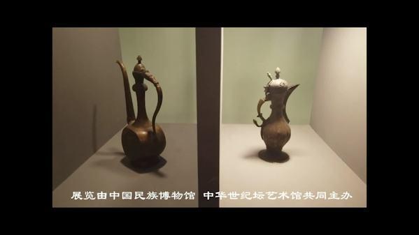 中华各民族传统节日文化展在京举行