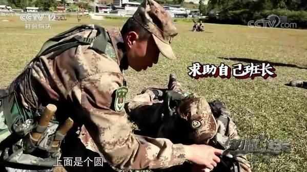 春节系列节目《热血边关》第二季——墨脱篇《挺进墨脱》