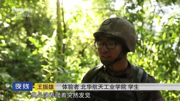 春节系列节目《热血边关》第二季——墨脱篇《攻心之战》