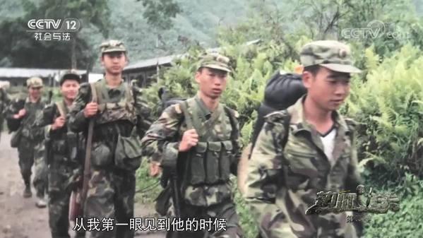 春节系列节目《热血边关》第二季——墨脱篇《生死巡逻》